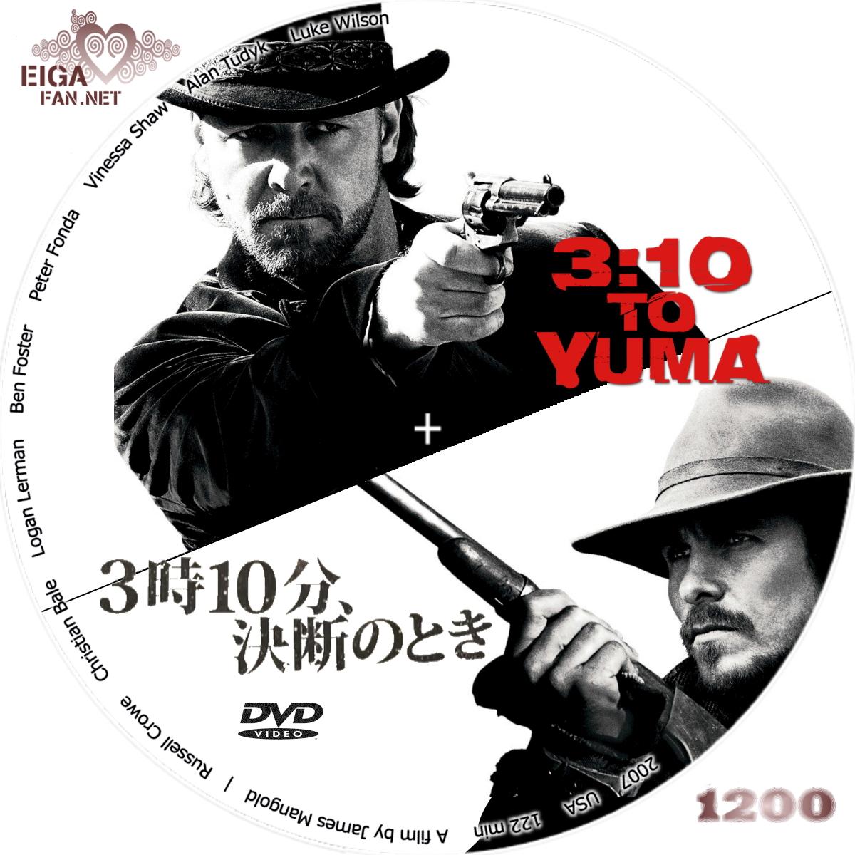 洋画【数字】PAGE-16 3時~① DVDラベル&BDラベル