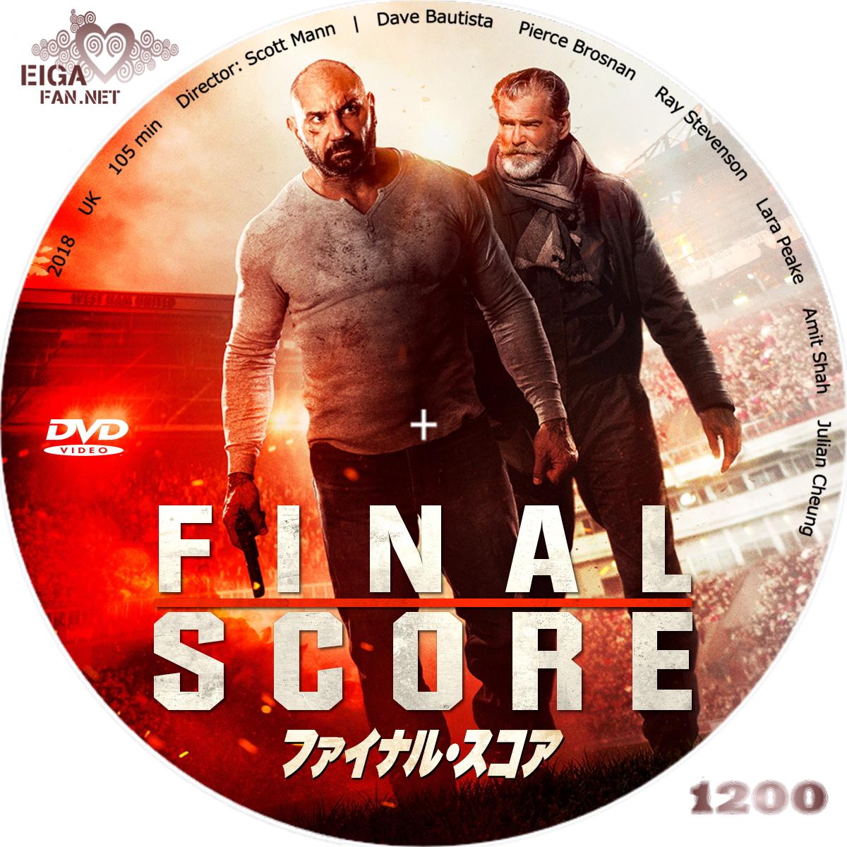 ファイナル・スコア/FINAL SCORE (2018)      自作DVDラベル&BDラベル      洋画【ふ】PAGE-154