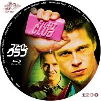 ファイト・クラブ/FIGHT CLUB (1999)      自作DVDラベル&BDラベル      洋画【ふ】PAGE-167
