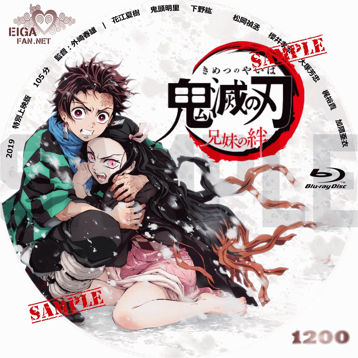 2 ラベル ペット dvd