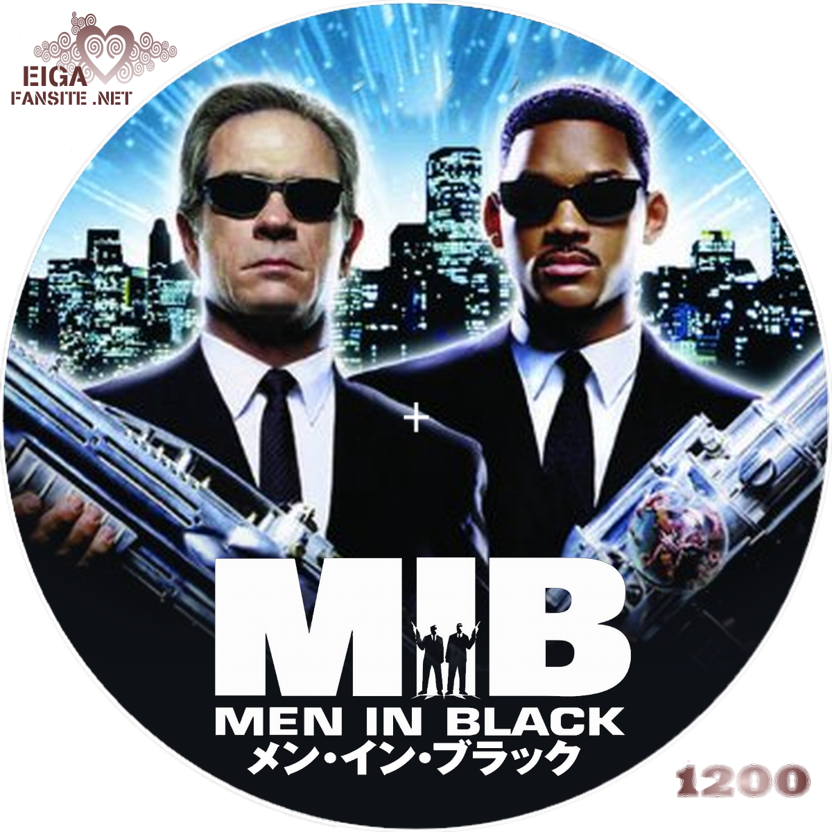 メン・イン・ブラック/MEN IN BLACK (1997)       自作DVDラベル&BDラベル      メン・イン・ブラックシリーズ第1作