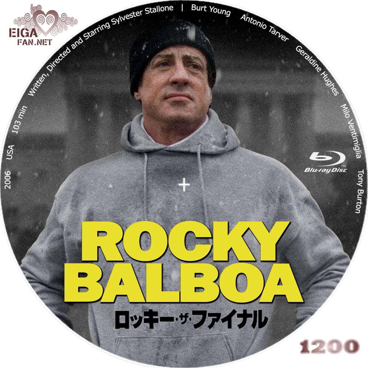 【DVDラベル】ロッキー・ザ・ファイナル/ROCKY BALBOA (2006)